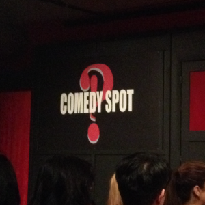 The stage of the small comedy club we visited last night. I was so excited I took a picture of it.
